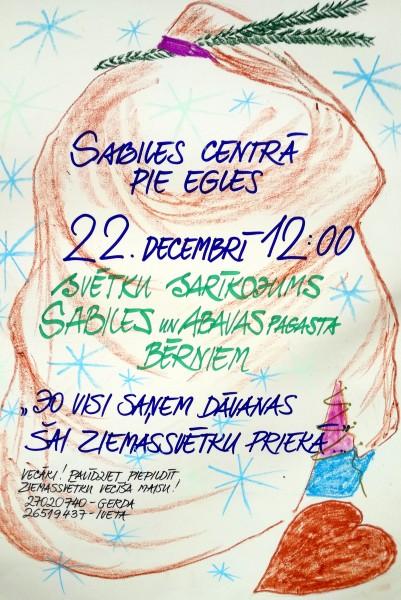 Sabile_Ziemassvētku sarīkojums bērniem_2018
