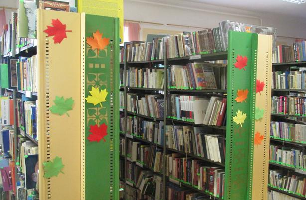 Sabiles biblioteka