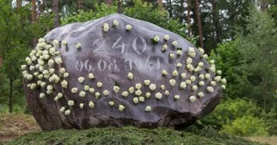 Holokausta upuru piemiņai, vēstures mācībai