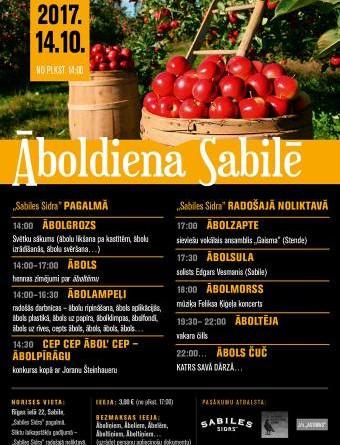Āboldiena Sabilē_2017