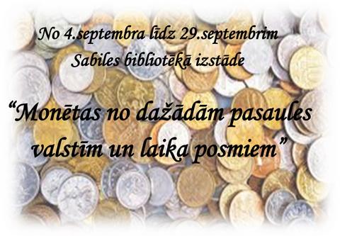 afiša-nauda