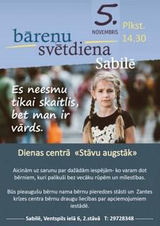 Sabbareni-001