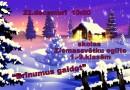 Sabiles pamatskolas Ziemassvētku eglīte: 22. decembrī plkst. 10.00