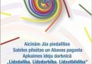 Sabiles pilsētas un Abavas pagasta Apkaimes ideju darbnīca 24. martā