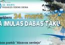 Par godu Pasaules ūdens dienai notiks pārgājiens Abavas senlejā