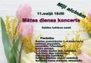 Mātes dienas koncerts 11. maijā Sabiles kultūras namā