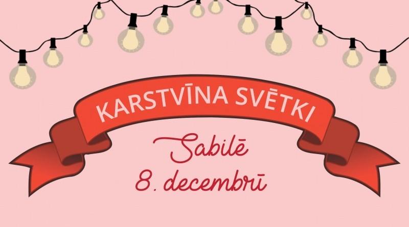 Karstvina_svetki_2018_baneris