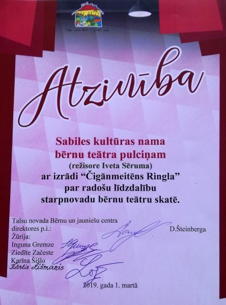 Sabiles kulturas nama bernu teatra pulcins_Atziniba_Ciganmeitens Ringla_2019_marts (1)