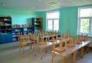 Sabiles pirmsskolas izglītības iestāde aicina darbā pirmsskolas skolotāja palīgu
