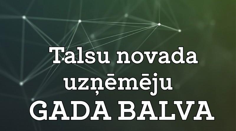 uznemeju-balva_2var