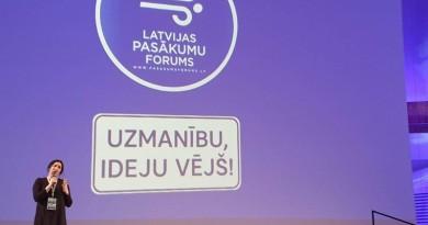 """20. Sabiles Vīna svētki tiek prezentēti pasākumā """"LaPPA Pasākumu gada balva 2018"""""""